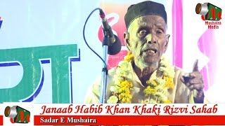 Habib Khan Khaki, Kurum Akola Mushaira, HAZRAT BABA GORE SHAHID URS, 15/02/2017, Mushaira Media