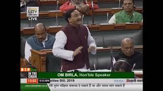 Dr. Ramesh Pokhriyal Nishank moves the Central Sanskrit Universities Bill, 2019 in Lok Sabha