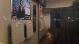 のぞみ248号N700系 新大阪発車 右側車窓