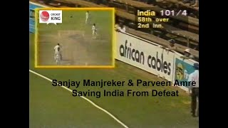 Sanjay Manjrekar 32 | P. Amre 35 Match Saving 70 runs Stand vs SouthAfrica 2nd Test @ Johuburg 1992