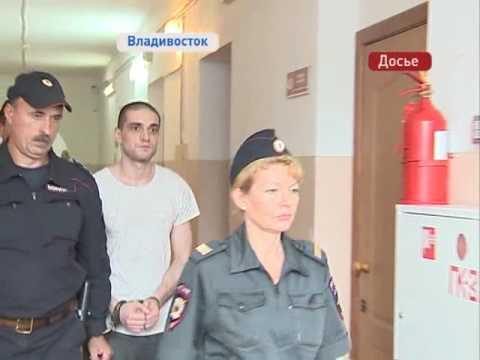 Приморский краевой суд признал приговор Виктору Коэну законным
