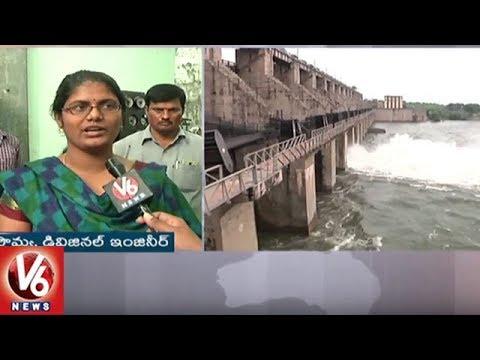 Power Generation Starts At Singur Project | Sangareddy | V6 News
