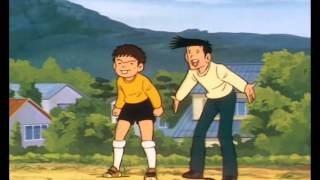 Captain Tsubasa Folge 001 - Der neue Fussballstar