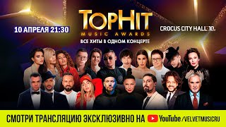 Top Hit Music Awards 2019 -