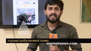Cyclone Gaja: Rain in Tamil Nadu by tomorrow morning