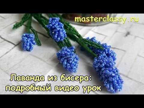 Методика бисероплетения цветов в обучающем уроке