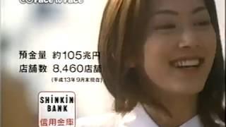 セイワ建設 天童よしみ ミドリ電化(エディオン) テレビ・エアコンとこと...