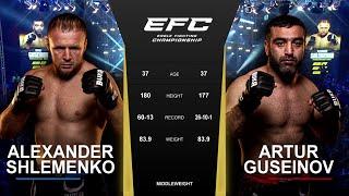 Александр Шлеменко vs Артур Гусейнов Шторм vs Торнадо  EFC 42