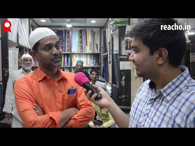 Nagpur Speaks: Eid Beyond Biryani
