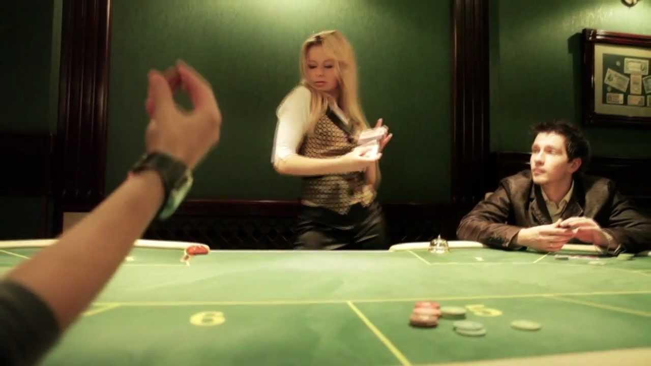покер клуб львов