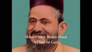RADHASOAMI FAITH HISTORY (Soami Bagh)