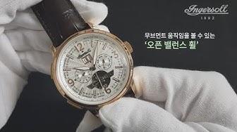 [유로타임 / 남자시계] 잉거솔 오토메틱 시계, Regent (리전트) I00303 제품