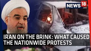 Iran Protest | Hassan Rouhani and Ali Khamenei Acrimonious over Economy as Nation Rises | Orbis