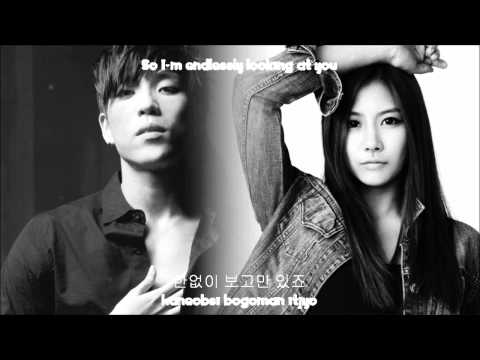 Changmin (2AM) Feat. Dahee (GLAM) -  I Only See One Person (한 사람만 보여요) [ENG + HAN|ROM]