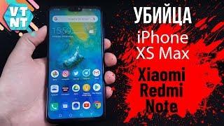 Huawei Honor 8x Обзор