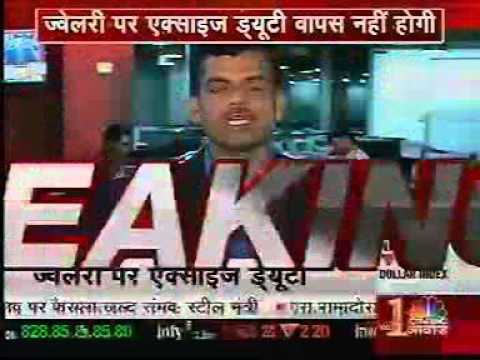 All India Bullion Jewellers & Swarnkar Action Committee CNBC Awaz