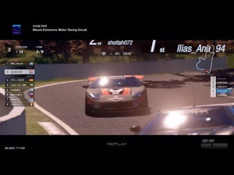 GTS Daily Race C Bathurst