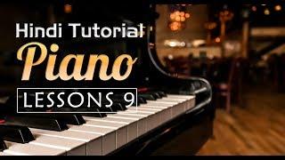 9 Hindi Piano Tutorial Lessons 9 आसान पियानो पाठ 9 for Beginners
