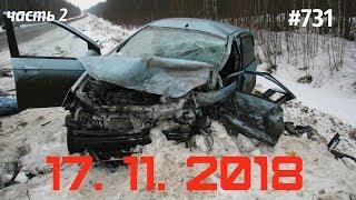 ☭★Подборка Аварий и ДТП/Russia Car Crash Compilation/#731/November 2018/#дтп#авария