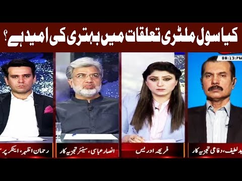 Tonight With Fareeha - 10 October 2017 - Abb Takk