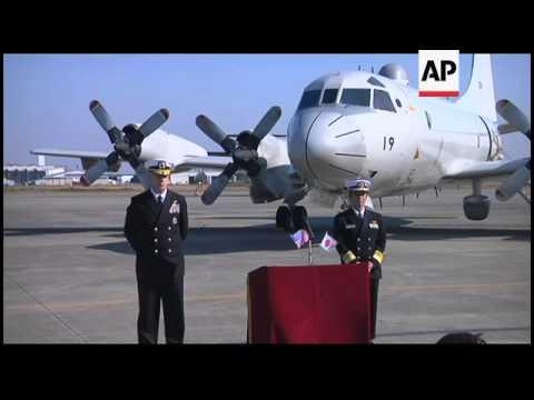 Japanese US joint exercises on P-3C anti submarine plane