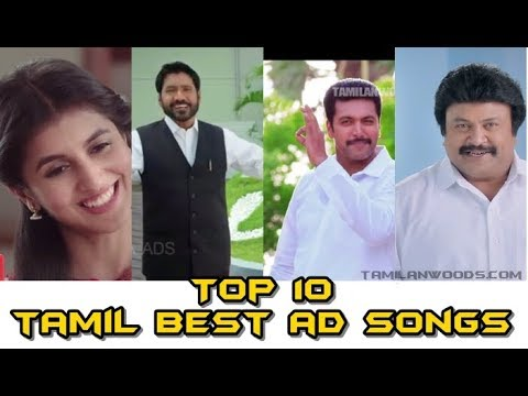 Top 10 Tamil Best Ad Songs