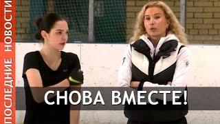 Евгения Медведева о своем возвращении к Этери Тутберидзе