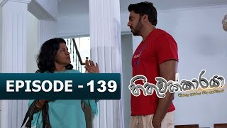 Hithuwakkaraya | Episode 139 | 12th April 2018 Thumbnail