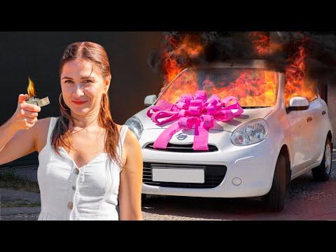Короче говоря, мне подарили машину