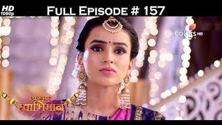Ek Shringaar Swabhiman - 25th July 2017 - एक श्रृंगार स्वाभिमान - Full Episode (HD)