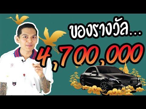 เทรด Forex ปุ๊บ ลุ้นป๊ป รางวัลรวม 4,700,000 บาท