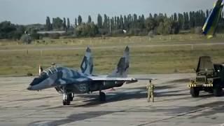 МиГ 29 Васильков летный день
