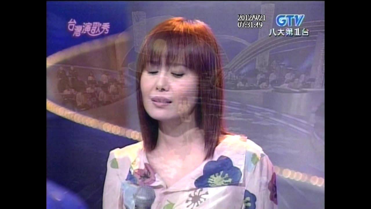 江蕙+返來阮身邊+臺灣演歌秀 - YouTube
