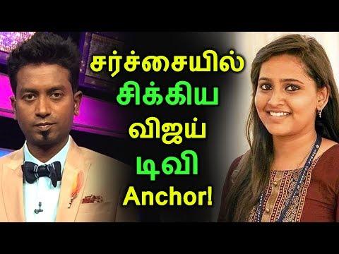 சர்ச்சையில் சிக்கிய விஜய் டிவி Anchor! | Tamil Cinema News | Kollywood News | Latest Seithigal