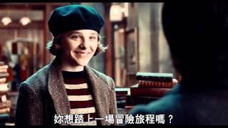 【雨果的冒險】Hugo 中文電影預告