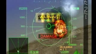 エースコンバット2 Mission25 ELECTRIC DREAMS 「素粒子研究所攻撃」