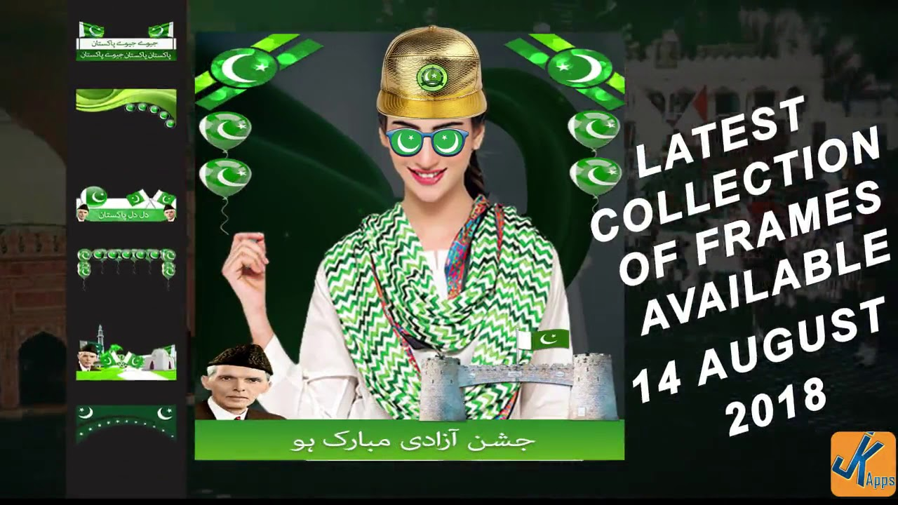 Pak Independence Day Photo Frames & Cards Editor - by JK-Apps