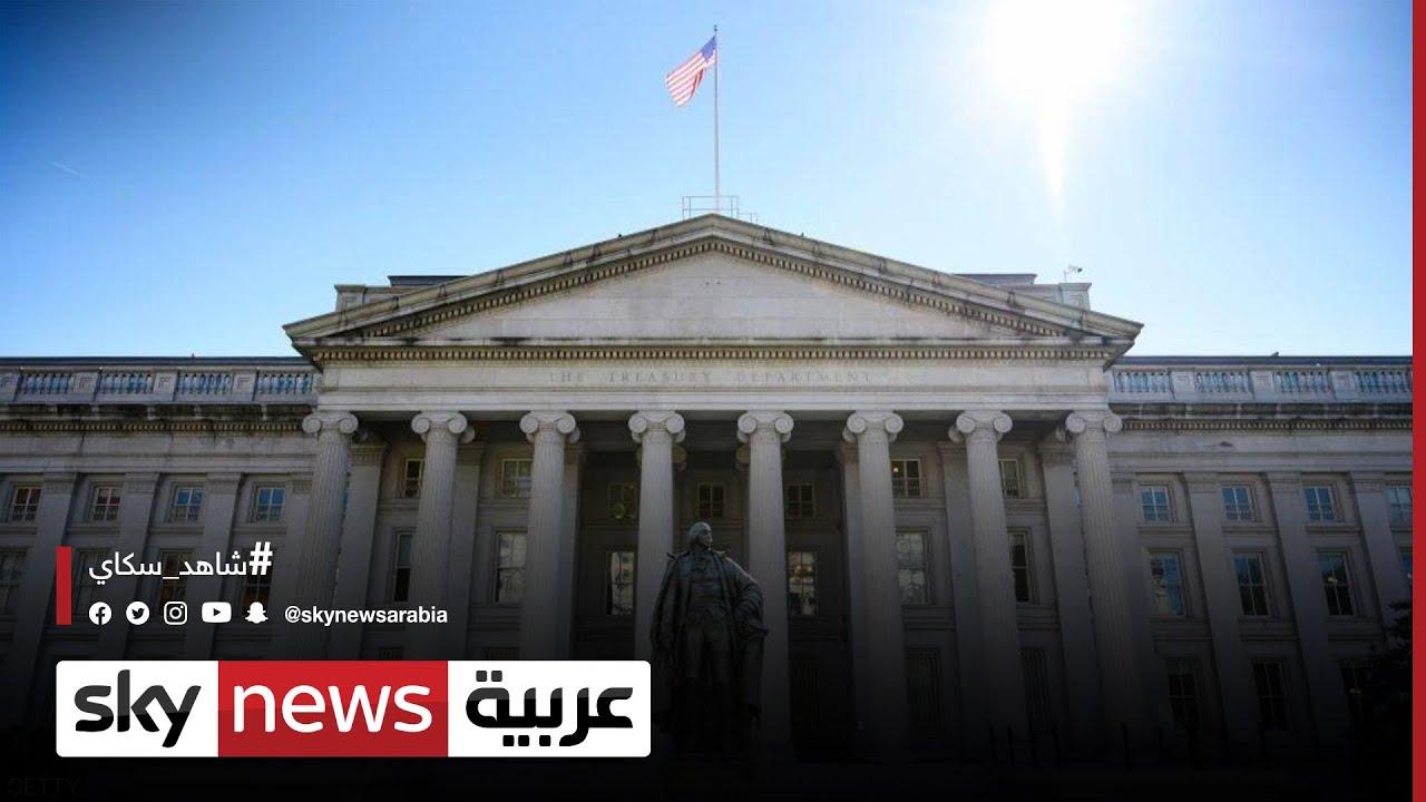 وزارة الخزانة الأميركية تفرض عقوبات على 7 لبنانيين  - 13:59-2021 / 5 / 12
