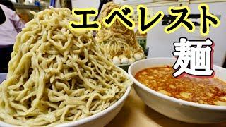 【大食い】つけめん赤 ラーメン二郎 新小金井街道店【デカ盛り】