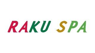 RAKU SPA 鮓エ隕�  縲仙�晏�ア貍�!?縲大�咏悄謦ョ蠖ア繝。繧、繧ュ繝ウ繧ーMOVIE