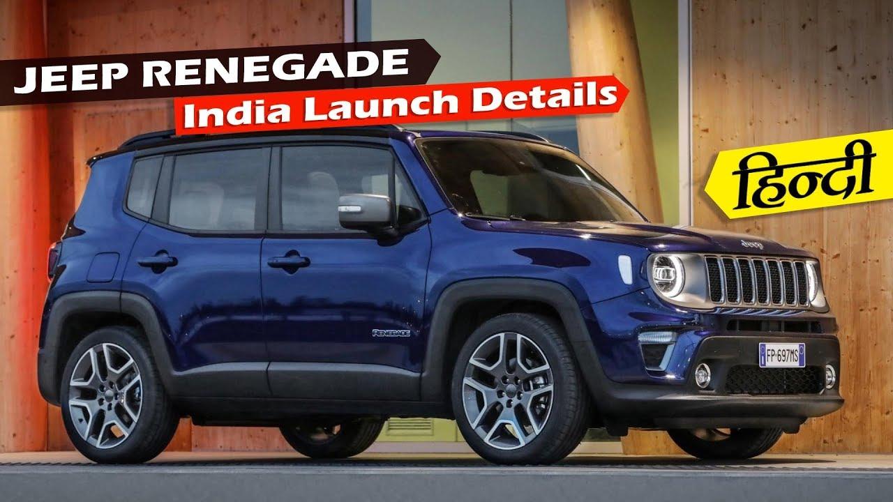 Jeep Renegade India Hyundai Creta Challenger Icn Studio Youtube
