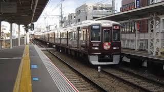 阪急神戸線 1000系1008F 初詣ヘッドマーク付き 特急 新開地 行 塚口通過