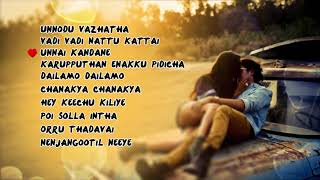 Valentine's Day Special   Audio Jukebox    Super Hit Tamil Romantic Songs