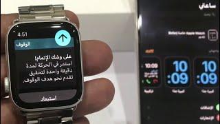 مراجعة اهم مميزات ساعة ابل Apple Watch 4