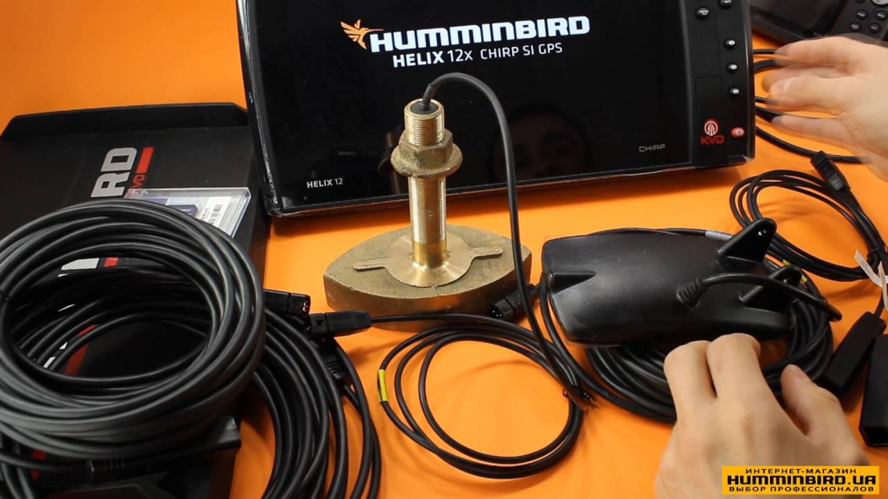 Инструкция по установке датчика эхолота humminbird