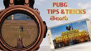 PUBG Moblie:Top15 tips & tricks something The game doesn