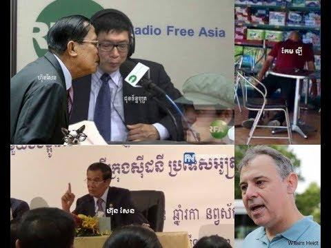 RFA Khmer Radio - Radio Free Asia - Night News On 18 March 2018 ,Khmer News Today,One World News