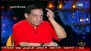 حلمى بكر | بحب مبارك جدا!