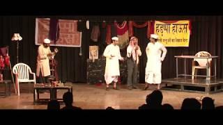 Play Khilji ka daat by Cadence Theatre Mumbai