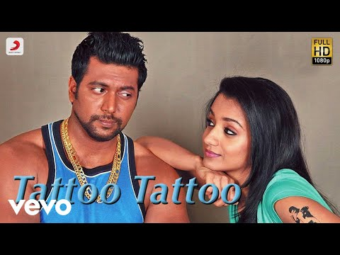 95b77ab54d88c Bhooloham - Tattoo Tattoo Full Song Audio | Jayam Ravi, Srikanth Deva -  YouTube